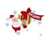 В преддверии Нового года Двери Делюкс запускает акцию!