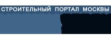 Строительный портал moskvastroy.info